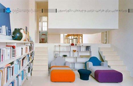 طراحی دکوراسیون خانه کوچک دوبلکس