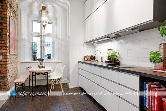 دکوراسیون آشپزخانه در خانه کوچک