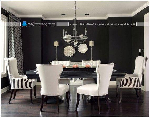 دیزاین اتاق ناهارخوری با مبلمان های سیاه و سفید / عکس