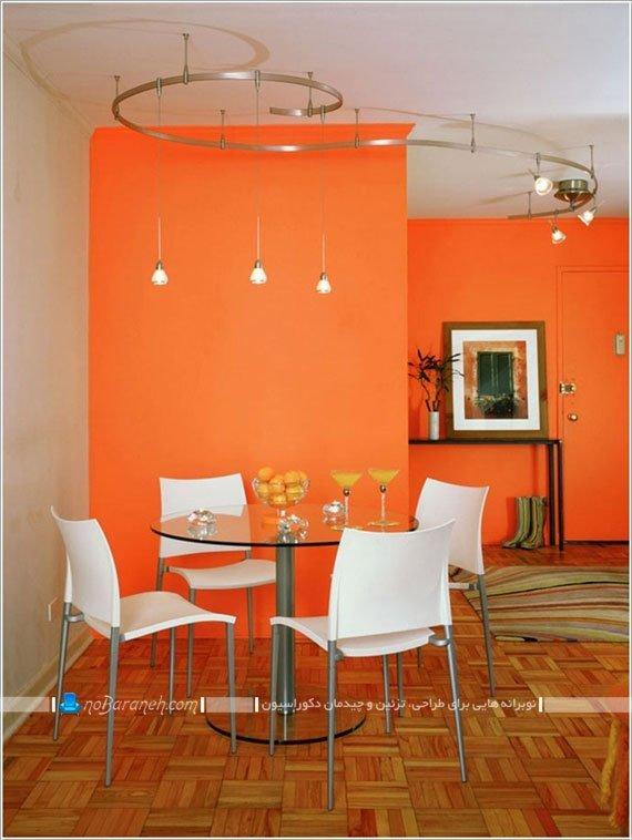 دیزاین داخلی خانه با رنگ نارنجی / عکس