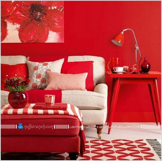 طراحی دکوراسیون داخلی با رنگ قرمز و زرشکی / عکس