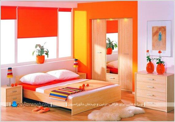 طراحی دکوراسیون اتاق خواب با نارنجی / عکس
