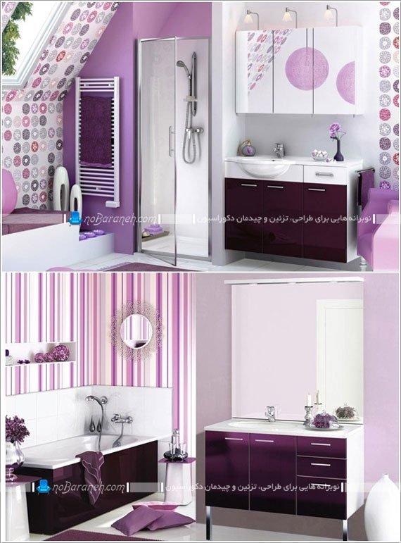 سرویس بهداشتی دیزاین شده با رنگ بنفش / عکس
