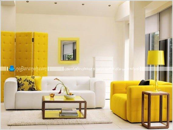 رنگ آمیزی پذیرایی با زرد و سفید