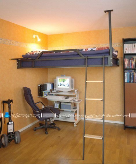 تخت خواب نردبان دار برای اتاق بزرگسالان