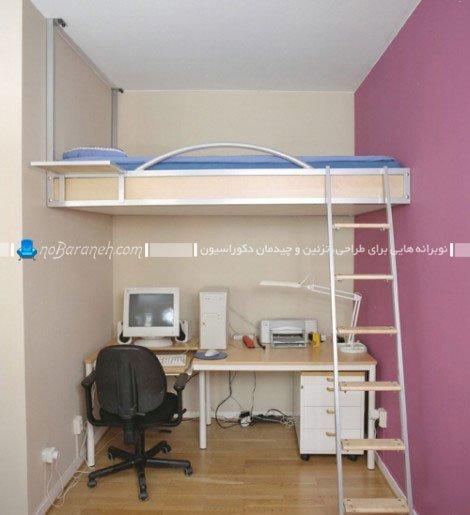 مدل جدید تخت خواب دو طبقه برای اتاق های کوچک
