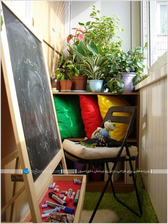 تبدیل تراس و بالکن به فضای بازی کودک