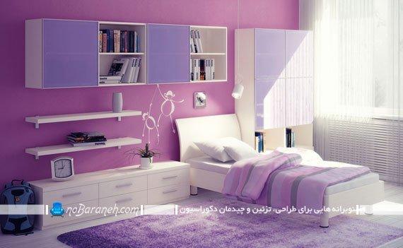 اتاق خواب نوجوانان دختر با رنگ آمیزی بنفش و صورتی