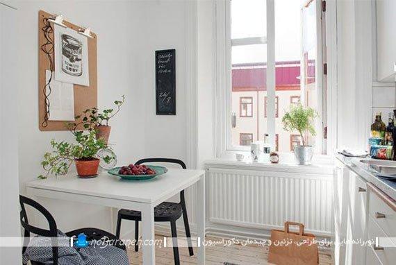 میز ناهارخوری دو نفره برای آشپزخانه / عکس
