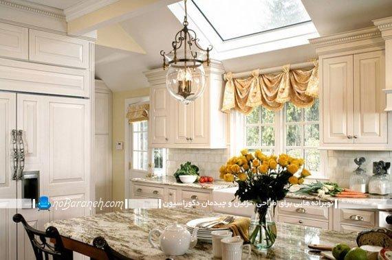 پردهای فانتزی آشپزخانه