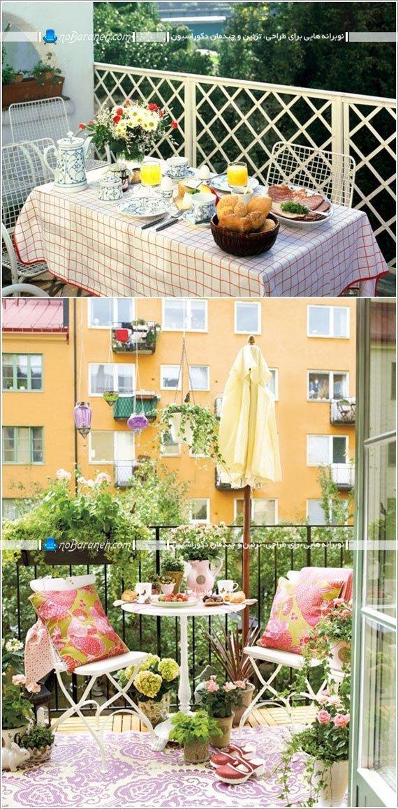 تزیین بالکن و تراس به شکل فضای سبز و نشیمن باغچه ای