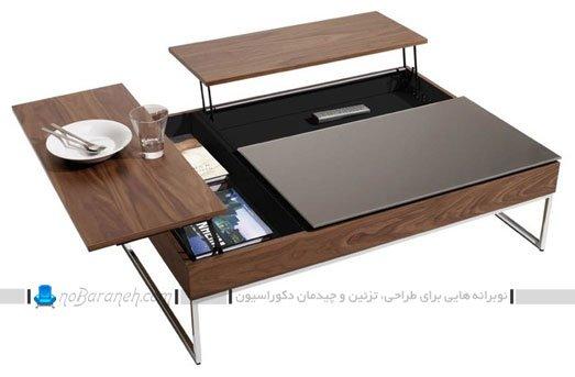 میز جلو مبلی با قابلیت تبدیل به میز غذاخوری / عکس