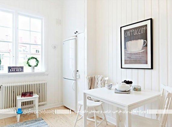 میز ناهارخوری دو نفره ساده و سفید رنگ / عکس