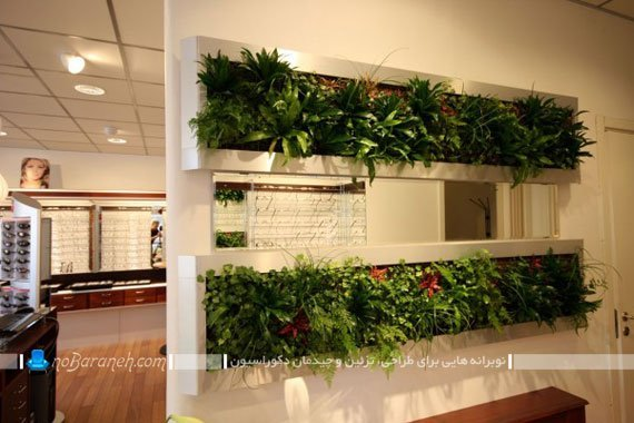 مدل پارتیشن خانگی با گل و گیاه با باغچه عمودی