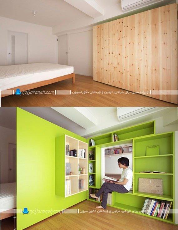 مدل پارتیشن متحرک اتاق خواب