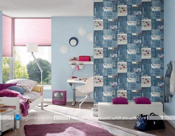 کاغذ دیواری اتاق کودک دختر با رنگ آمیزی آبی