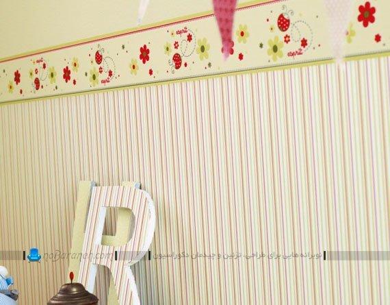 مدل های تزیین اتاق کودک با کاغذ دیواری راه راه عمودی