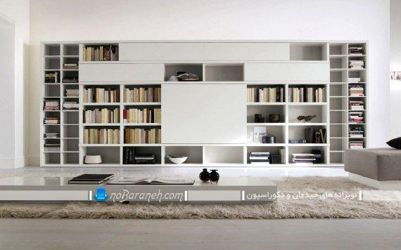 کتابخانه بزرگ برای اتاق پذیرایی
