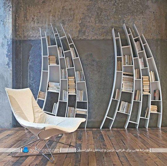 مدل کتابخانه فانتزی هلالی شکل
