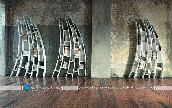 مدل کتابخانه خانگی با طراحی قوسدار / عکس