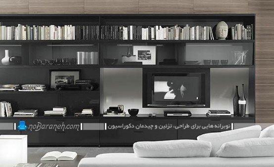 میز تلویزیون دارای کتابخانه و با قابلیت قرار دادن کتاب