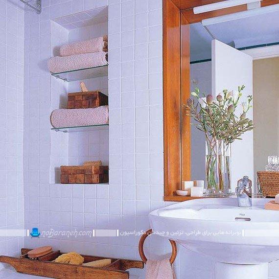 کمد چوبی و جا حوله ای حمام دستشویی
