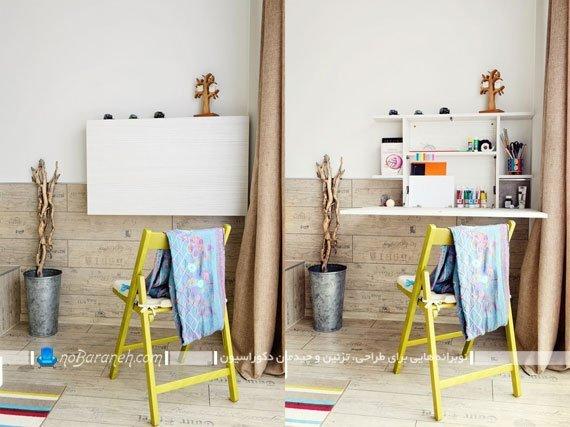 مدل جدید میز تحریر کوچک و کمجا / عکس