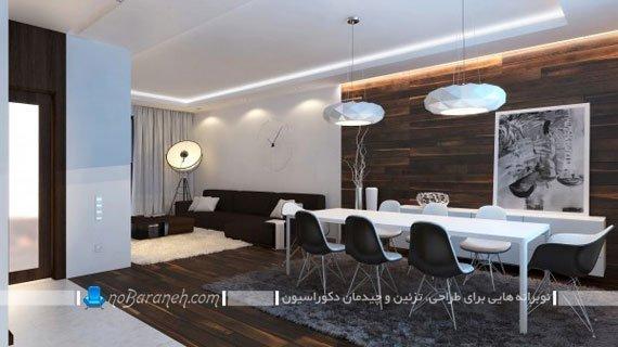 چهار مدل شیک و زیبا از طراحی داخلی مدرن آپارتمانی نوبرانه
