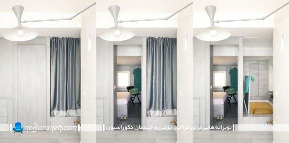 مدل چیدمان و معماری اتاق کوچک