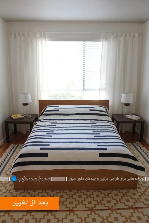 تبدیل اتاق خواب قدیمی به اتاق خواب مدرن