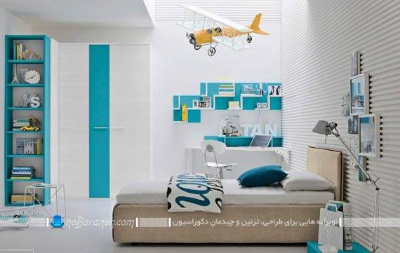 تزیین اتاق کودک و نوجوان پسر با آبی و سفید