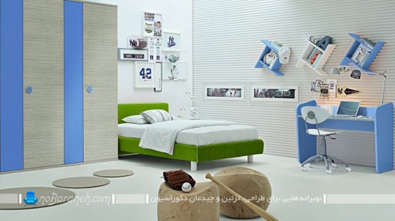 دیزاین پسرانه شیک و مدرن اتاق نوجوان