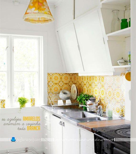 کاشی دیواری کلاسیک آشپزخانه با زمینه زرد