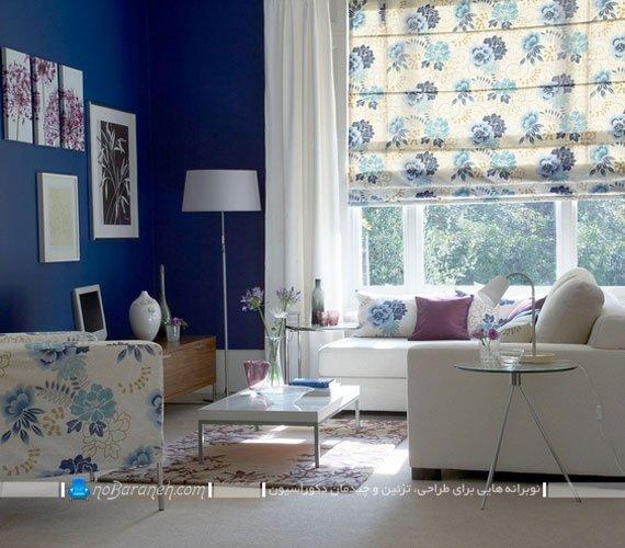تزیین اتاق پذیرایی با رنگ آبی