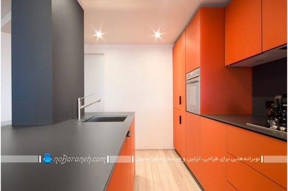 آشپزخانه اسپرت با رنگ بندی نارنجی و ذغالی