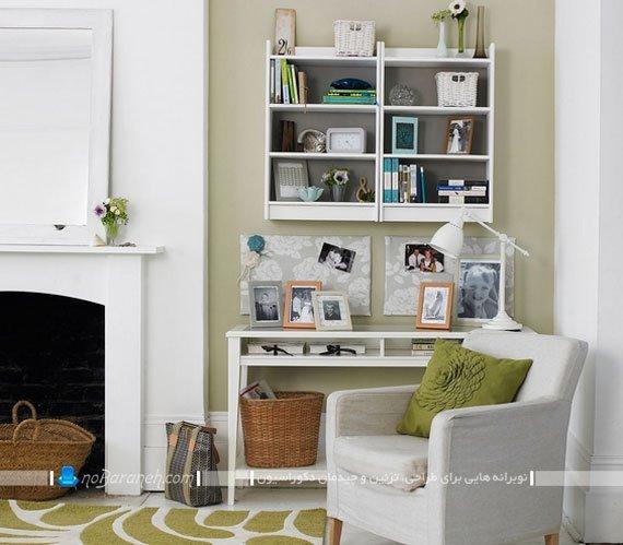 طراحی اتاق کار در گوشه اتاق پذیرایی / عکس