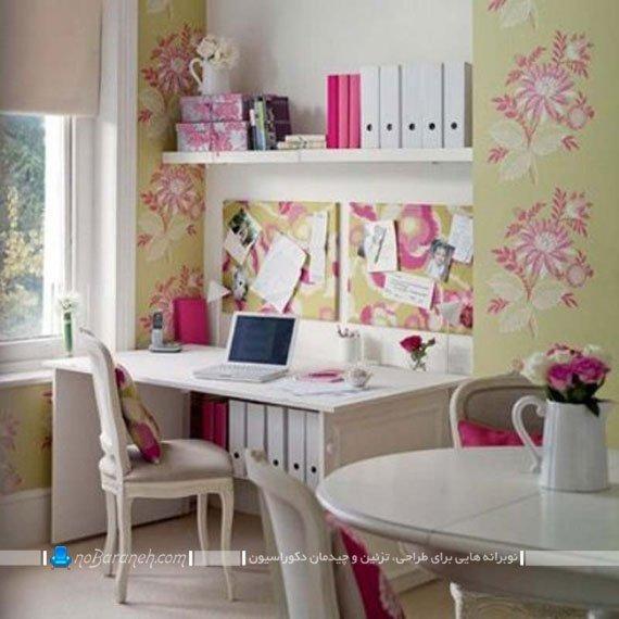 دکوراسیون اتاق کار مخصوص بانوان / عکس