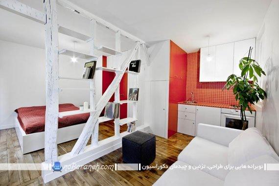 چیدمان و دیزاین خانه های کوچک بر پایه اصول
