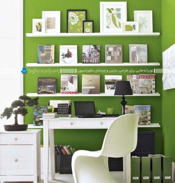چیدمان دفتر کار در خانه و منزل