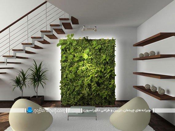 طراحی فضای سبز داخلی در خانه آپارتمانی