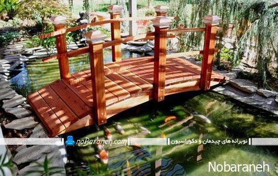 تزیین باغ و فضای باز خانه با پل چوبی
