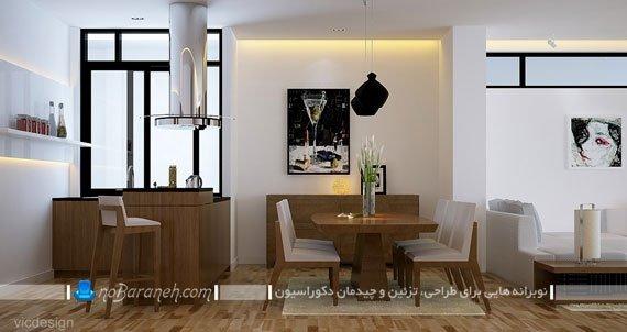 آشپزخانه و ناهارخوری در کنار هم