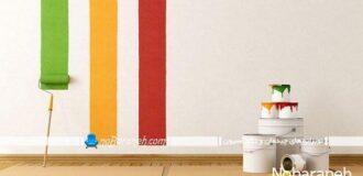 رنگ های دیوار خانه