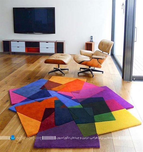 فرش مدرن اتاق پذیرایی / عکس