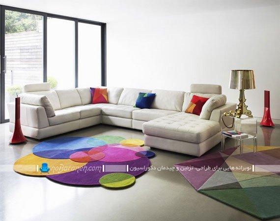 فرش فانتزی و رنگارنگ برای اتاق نشیمن