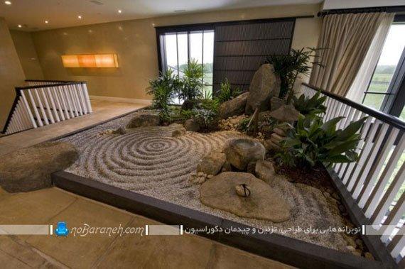 باغچه خانگی و آپارتمانی