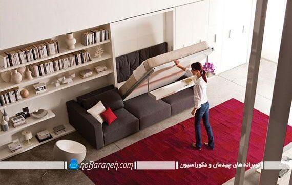 تخت تاشو مبلی برای اتاق پذیرایی و نشیمن