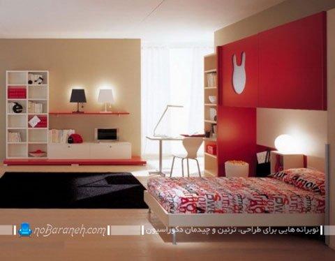 رنگ آمیزی اتاق خواب با قرمز
