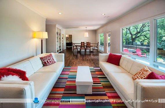 فرش اتاق پذیرایی با طرح رنگارنگ