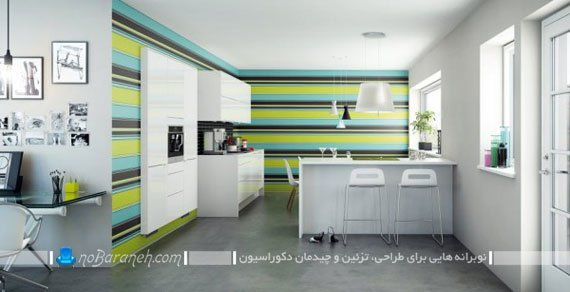 تزیین دیوارهای آشپزخانه اپن